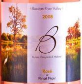贝比酒庄黑皮诺桃红葡萄酒(Bybee Vineyards&Habitat Rose of Pinot Noir,Russian River ...)