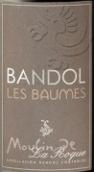 洛克风车宝美斯干红葡萄酒(Moulin de la Roque Bandol Les Baumes,Provence,France)