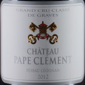 克莱蒙教皇堡红葡萄酒(Chateau Pape Clement, Pessac-Leognan, France)