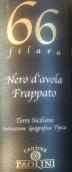 鲍里尼酒庄费拉拉66号黑珍珠弗莱帕托混酿干红葡萄酒(Cantine Paolini 66 Filara Nero d'Avola Frappato, Sicily IGT, Italy)