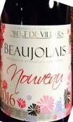 罗伯特维利埃博若莱新酒(Robert De Villiers Beaujolais Nouveau,Beaujolais,France)