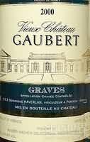 老高柏酒庄干红葡萄酒(Vieux Chateau Gaubert Rouge,Graves,France)