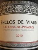 维奥围场红葡萄酒(Enclos de Viaud, Lalande-de-Pomerol, France)