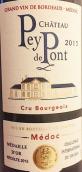 贝桥城堡红葡萄酒(Chateau Pey de Pont, Medoc, France)