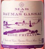 嘉萨酒庄桃红起泡酒(Mas de Daumas Gassac 'Frizant' Rose,Pays d'Herault IGP,...)