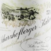 伊贡米勒沙兹堡雷司令小房酒(Egon Muller - Scharzhof Scharzhofberger Riesling Kabinett, Mosel, Germany)