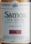 Union of Winemaking Cooperatives of Samos Vin Doux,Samos,...