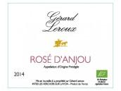 杰拉德·勒鲁酒庄安茹桃红葡萄酒(Domaine Gerard Leroux Rose d' Anjou, Anjou, France)