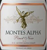 蒙特斯欧法黑皮诺干红葡萄酒(Montes Alpha Pinot Noir, Aconcagua, Chile)