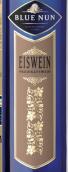 蓝仙姑酒庄雷司令冰白葡萄酒(Blue Nun Riesling Eiswein, Rheinhessen, Germany)