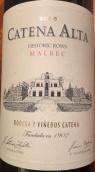 卡帝娜阿尔塔马尔贝克干红葡萄酒(故园)(Bodega Catena Zapata Catena Alta Malbec Historic Rows, Mendoza, Argentina)