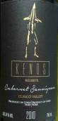 基诺斯西拉干红葡萄酒(Kenos Varietal Syrah,Curico Valley,Chile)