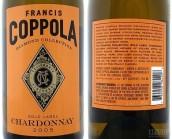 柯波拉宝石精选金牌霞多丽干白葡萄酒(Francis Ford Coppola Diamond Collection Gold Label ...)