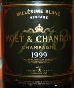 酩悦年份干型香槟(Champagne Moet & Chandon Millesime Brut Blanc, Champagne, France)