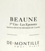 双德蒙蒂伊佩诺特园干白葡萄酒(Maison Deux Montille Soeur et Frere Les Epenottes,Beaune ...)