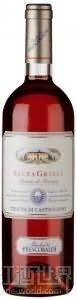 花思蝶卡斯迪格里萨尔塔桃红葡萄酒(Marchesi de Frescobaldi Tenuta di Castiglioni Saltagrilli ...)