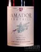 阿马多尔山麓酒庄桃红葡萄酒(Amador Foothill Winery Rosato Sangiovese,Amador County,USA)