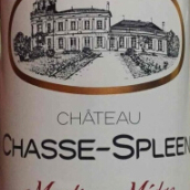 忘忧堡酒庄干红葡萄酒(Chateau Chasse-Spleen,Moulis,France)