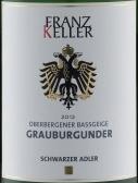 弗朗茨凯乐低音提琴灰皮诺白葡萄酒(Weingut Franz Keller Oberbergener Bassgeige Grauburgunder, Baden, Germany)