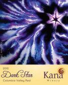 卡纳酒庄黑暗之星干红葡萄酒(Kana Winery Dark Star Red, Columbia Valley, USA)