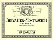 路易亚都蒙哈榭骑士(普里尼-蒙哈榭特级园)白葡萄酒(Louis Jadot Chevalier-Montrachet Grand Cru,Cote de Beaune,...)
