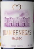 貝內加斯胡安馬爾貝克干紅葡萄酒(Bodega Benegas Juan Benegas Malbec, Mendoza, Argentina)