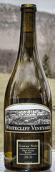 怀特克里夫佳美干红葡萄酒(Whitecliff Vineyard Gamay Noir,Hudson River Region,USA)