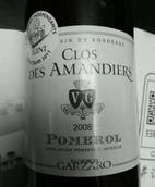 阿曼迪尔斯干红葡萄酒(Clos des Amandiers, Pomerol, France)