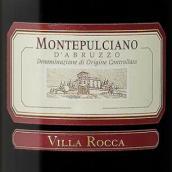 罗卡庄园阿布鲁佐蒙特布查诺干红葡萄酒(Villa Rocca Montepulciano d'Abruzzo,Abruzzo,Italy)