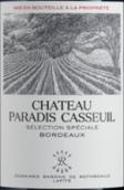 凯萨天堂酒庄干红葡萄酒(Chateau Paradis Casseuil, Bordeaux, France)