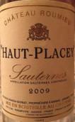 罗密欧庄园上普塞拉甜白葡萄酒(Chateau Roumieu Haut Placey,Sauternes,France)