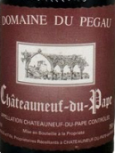 佩高准则系列干红葡萄酒(Domaine du Pegau Cuvee Maxim,Chateauneuf-du-Pape,France)