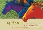 华盛顿小马霞多丽干白葡萄酒(14 Hands Chardonnay,Washington,USA)