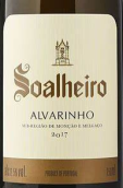索阿列罗酒庄阿尔巴利诺干白葡萄酒(Quinta de Soalheiro Alvarinho, Melgaco, Portugal)