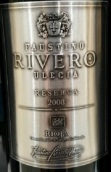 福斯蒂诺酒庄珍藏干红葡萄酒(Faustino Rivero Ulecia Reserva,Rioja DOCa,Spain)
