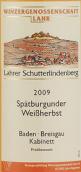 巴登酒庄布莱斯黑皮诺秋拉尔德舒特林贝格小房桃红葡萄酒(Badischer Winzerkeller Spatburgunder Weibherbst Lahrer ...)
