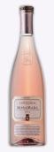 科斯塔里帕马拉桃红葡萄酒(Costaripa RosaMara Valtenesi Chiaretto DOC, Lombardy, Italy)