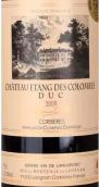 唐德科隆布酒庄科比埃干红葡萄酒(Chateau Etang des Colombes Corbieres,Languedoc-Roussillon,...)