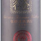 张裕黄金冰谷黑钻级冰酒(Changyu Golden Icewine Valley Black Diamond Level Icewine,...)