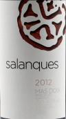 玛斯杜瓦酒庄沙兰卡士红葡萄酒(Mas Doix Salanques, Priorat, Spain)