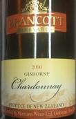 布兰卡特酒庄霞多丽干白葡萄酒(Brancott Estate Chardonnay, Gisborne, New Zealand)