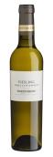 哈登堡贵腐晚收雷司令甜白葡萄酒(Hartenberg Riesling Noble Late Harvest,Stellenbosch,South ...)