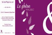 圆木酒庄洛特红葡萄酒(地区餐酒)(Domaine du Chene Rond Vin de Pays du Lot Rouge,Cahors,France)