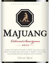 Majuang赤霞珠噶红葡萄酒(Majuang Cabernet Sauvignon,Kyungsan,Korea)