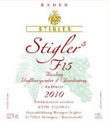 施蒂格勒15号桶干型小房酒(Weingut Stigler Fass 15 Kabinett trocken, Baden, Germany)