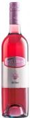 威尔士酒庄系列桃红葡萄酒(Wills Domain Estate Rose,Margaret River,Australia)