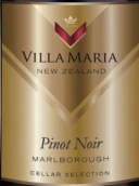 新玛利酒窖特选黑皮诺干红葡萄酒(Villa Maria Cellar Selection Pinot Noir, Marlborough, New Zealand)