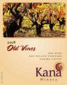 卡纳酒庄老藤干红葡萄酒(Kana Winery Old Vines Red,Yakima Valley,USA)