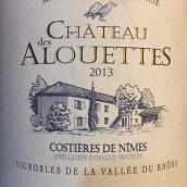 云雀酒庄红葡萄酒(Chateau des Alouettes,Costieres de Nimes,France)