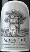 银橡木(亚历山大谷)赤霞珠干红葡萄酒(Silver Oak Cabernet Sauvignon, Alexander Valley, USA)